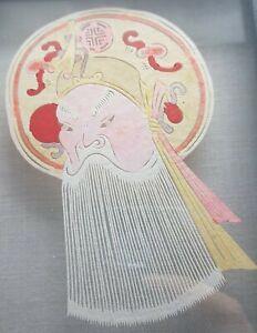 Set of 3 Small Shadow-Boxed Vintage Japanese Paper-Cut Art Kabuki Masks