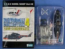 F-TOYS HELIBORNE 1:144 Helicopter Model EH-101 MERLIN MINESWEEPER FT_H4_1SP