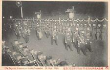 THE IMPERIAL FUNERAL CAR PROCESSION JAPAN MILITARY POSTCARD (1912) ***