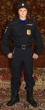 Russia MVD Police Officer Sergeant Full Modern Patrol Service Uniform Kit