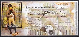Armenia 2020 Napoleon Bonaparte MNH Block