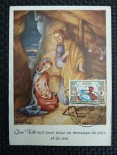 BELGIEN MK 1959 WEIHNACHTEN CHRISTMAS MAXIMUMKARTE MAXIMUM CARD MC CM c2432