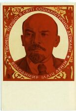 1970 LENIN Space Atomic Hammer sickle Russian Unposted postcard