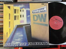 MAYWOOD RUSSIA MELODIA LP: DIFFERENT WORLDS (C60 21073 004)