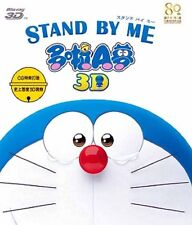 "Yagi Ryuichi ""Stand By Me: Doraemon"" HK Version 3D + 2D Region A Blu-Ray"