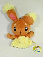 "Pokemon Plush Toy Hand Puppet Buneary Doll Takara Tomy Heartland Japan MWT 12"""