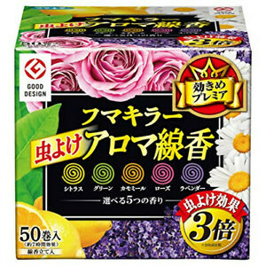 Fumakiller Aroma Insect Repellent Volume 50 (5 colors) Box