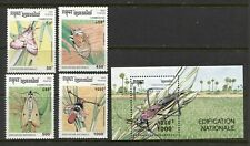 CAMBODIA 1993, INSECTS, Scott 1318-1322, MNH