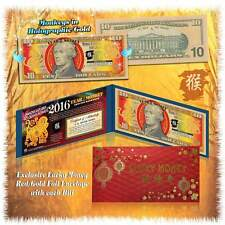 2016 Chinese Lunar New Year LUCKY MONEY $10 Bill YEAR OF MONKEY Gold Hologram