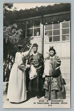 Korean Bride & Groom in Traditional Dress RPPC Vintage Korea Photo Postcard 50s