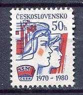 33318) CZECHOSLOVAKIA 1980 MNH** Socialist Youth Fed. 1v