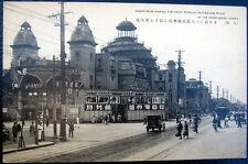 JAPAN~1900's OSAKA ~ At The Sennichimae ~ Rakutenchi ~