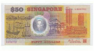 1990 SINGAPORE $50 Polymer 25th Anniversary Commemorative Note A 355772 UNC P30