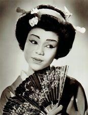 "1967 Original Photo Soprano Felecia Weathers poses for ""Madame Butterfly"" Opera"