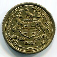 Canada - Hudson's Bay Co (1855) 1/8 Made Beaver Token