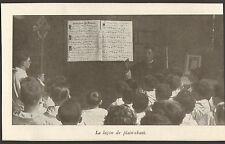 22 PETITS CHANTEURS DE SAINT-BRIEUC LA LECON DE PLAIN-CHANT IMAGE 1943