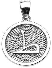 "14k White Gold Arabic Letter "" taa "" T Initial Charm Pendant"