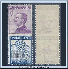 1924 Italia Regno Pubblicitari Reinach cent. 50 n. 14 Centrato Nuovo Integro **