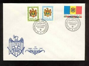 Moldova 1991 The first stamps of Moldova FDC