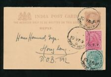 Colony Military, War British Colony & Territory Stamps