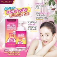 Gluta Primme Prime Milk Protein Intensive Whitening Body Lotion SPF50 PA++ 300ml