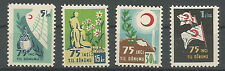 1952 TURKEY 75th YEAR OF RED CRESCENT KIZILAY COMPLETE SET MNH  LUX
