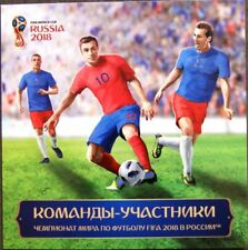RUSSIA RUSSLAND 2018 SP 5/18 Participating Teams Soccer World Cup FIFA MNH