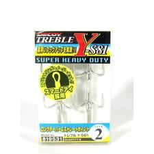 Y-S81 Treble Hook Heavy Duty Treble Hooks Size 8 (9500) Decoy