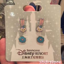 SHDR Stella Lou Earrings set Shanghai Disneyland Disney park Exclusive