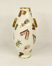 Antique Royal Worcester Japanese Style Porcelain Vase  C.1890