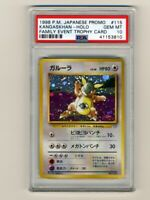 POKEMON PSA 10 GEM MINT 1998 KANGASKHAN PARENT CHILD TROPHY CARD PROMO SMPRATTE