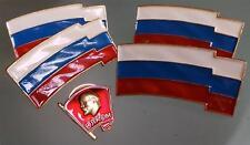 A lot of 5 badges:  4 flags military 1 Lenin Komsomol USSR ENAMELED propaganda