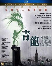 "Justin Chon ""Revenge Of The Green Dragons"" Kevin Wu HK  Action Region A Blu-Ray"