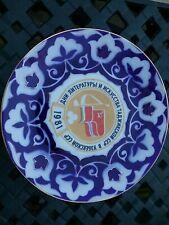 RARE  1981 Lomonosov USSR  Large Cobalt Blue ,Gold Plate