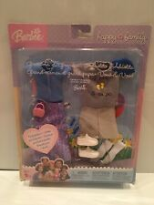 NEW Mattel Happy Family Barbie Grandma & Grandpa clothing set VERY RARE HTF