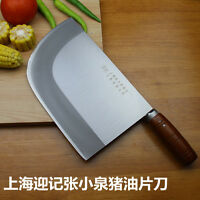 Traditional Cleaver Knives Cutting Chop Bone Butcher Knife Chinese Style Wood XL