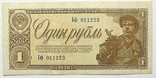 RUSSIA BANKNOTE 1938 1 RUBLE  STEELWORKER  2136