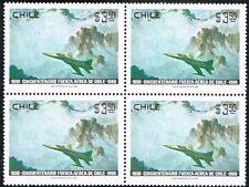 CHILE 1980 STAMP # 970 MNH BLOCK OF FOUR FIGHTER PLANE AIR FORCE