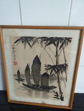 Vintage pintura china en seda