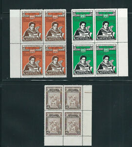 GUATEMALA circa (1960s) A few MNH block of 4 some are sets, not