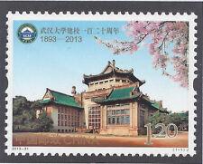 China PRC 120 Jahre Universität von Wuhan MiNr. 4544 ** 2013-13