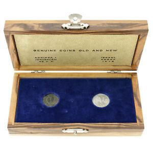 Judea/Israel - Bronze Prutah Coin/Aluminium 1 Agora Coin - 42 CE/1978