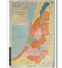 "Vintage Israeli Poster Map ""The Hasmonean Kingdom"" Biblical Map"
