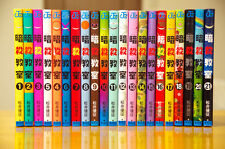ANSATSU KYOUSHITSU ASSASSINATION CLASSROOM MANGA SET 1-21 JAPANESE COMIC BOOK