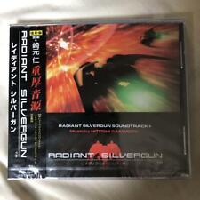 Radiant Silver Gun Soundtrack not opened (Sega Saturn, 1998) japan