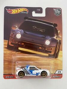 Hot Wheels Ford RS 200 Rally Car, Car Culture