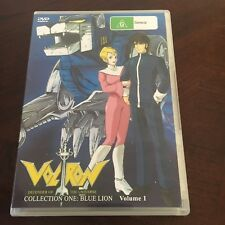 VOLTRON DVD. BLUE LION VOLUME 1