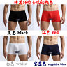 men's underwear U convex breathable mesh support capsule modal sexy boxer briefs