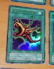 YU-GI-OH JAPANESE ULTRA RARE CARD CARTE The Flute Of Summoning Dragon EX-85 NM