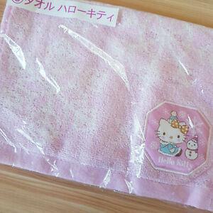 Sanrio Japan Hello Kitty towel christmas pink kawaii